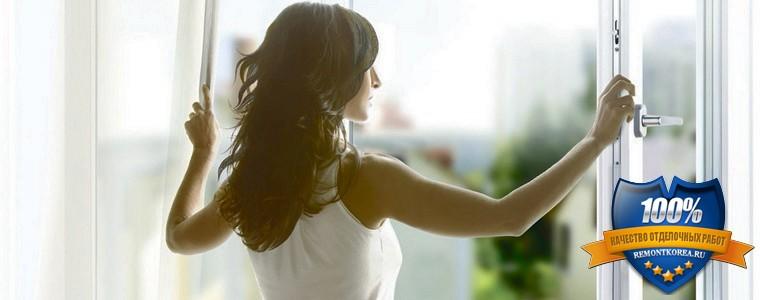 5 способов избавиться от запахов в доме