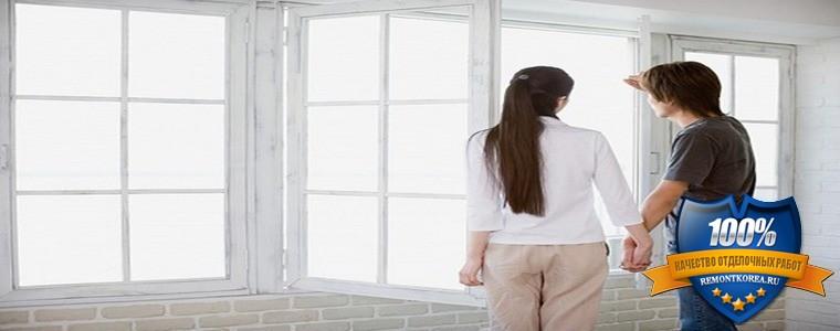 Делаем выбор ремонт в новой квартире