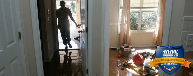 Ремонт дома после наводнения