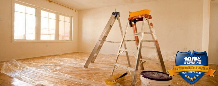 Хитрости ремонта квартир