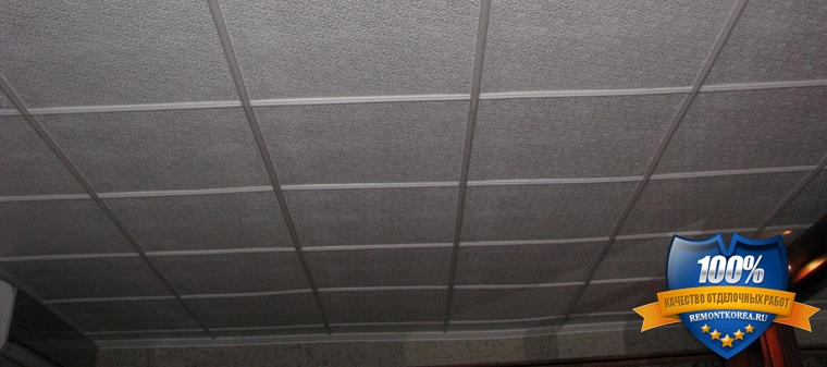 Выбираем клей для потолочной плитки