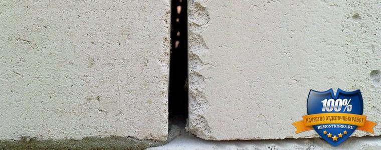 Как заделать выбоины в стене
