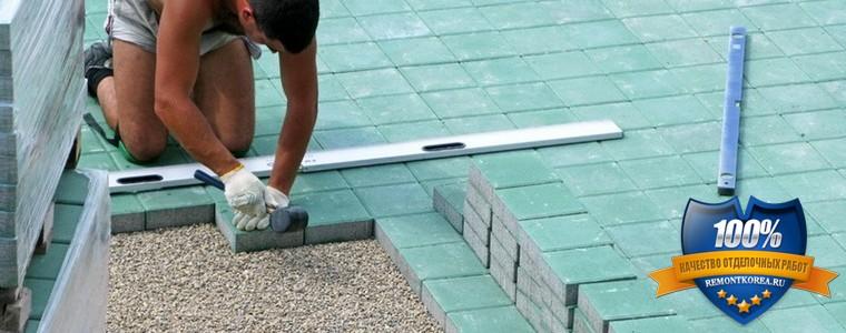 Укладка тротуарной плитки корейцами