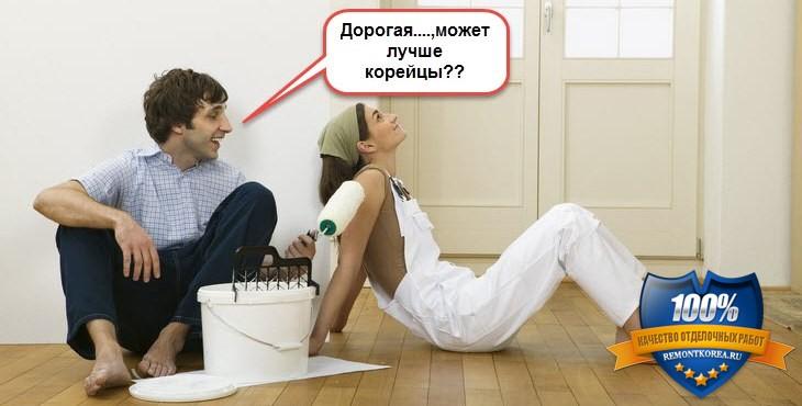 Особенности ремонта в съёмной квартире