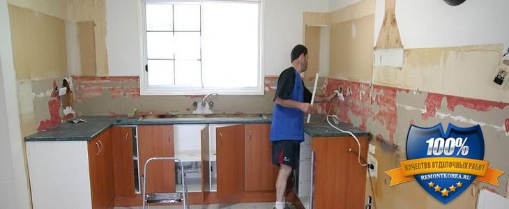 Как сделать ремонт на кухне своими руками недорого в частном доме