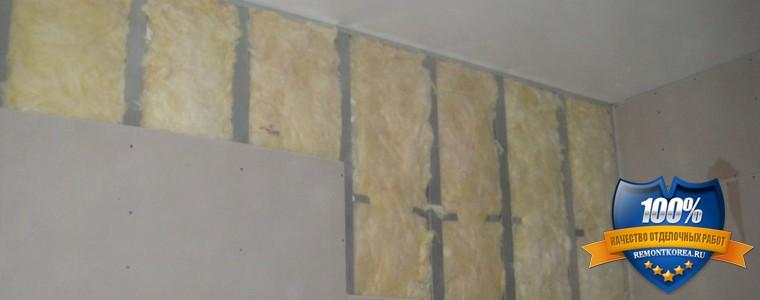 Что нужно учитывать при утепление стен изнутри