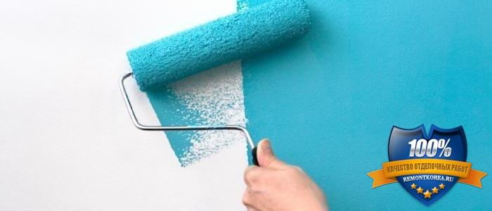 Моющееся краски выбираем лучшие