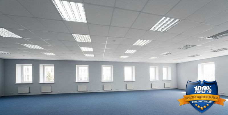 Качественный и недорогой ремонт офисов
