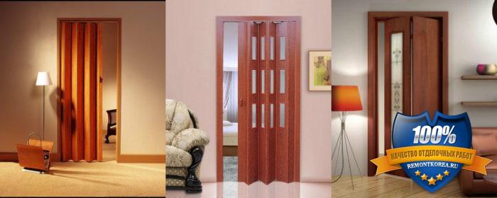 Складные двери-гармошки – оригинальный способ экономии пространства в квартире