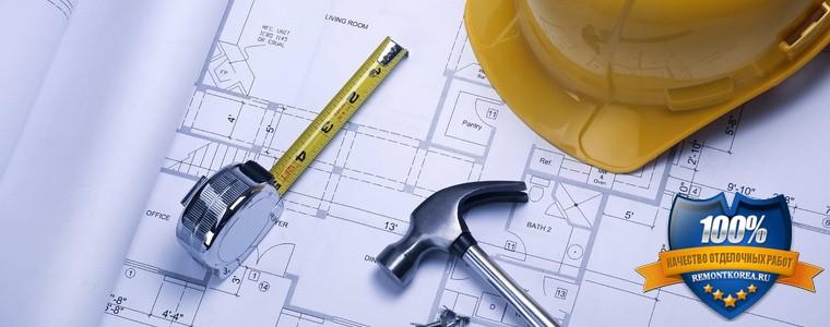 Пять видов ремонта дома