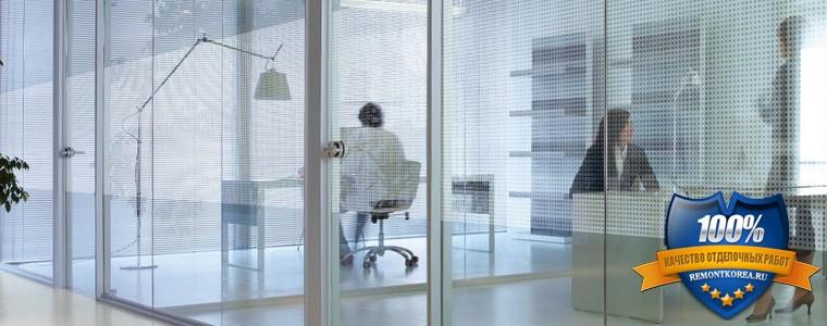 Прозрачные стеклянные двери для офиса
