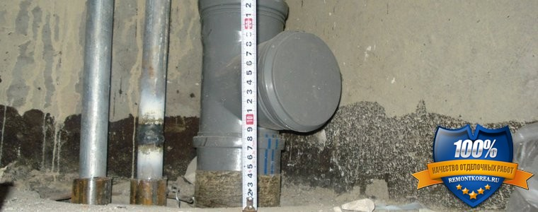 Как скрыть канализационные трубы