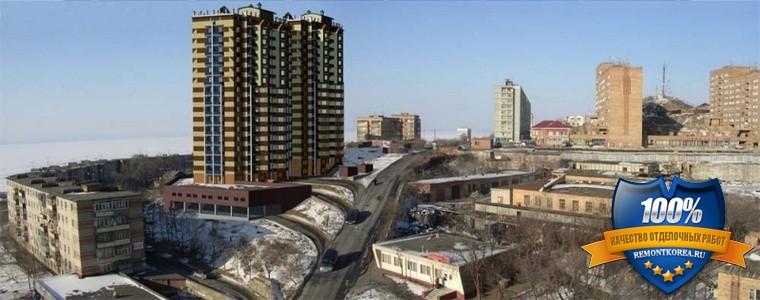 Квартиры в новостройках Владивостока