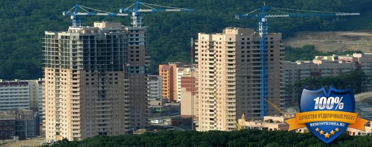 Ремонт квартир корейцами в новостройках Снеговая падь