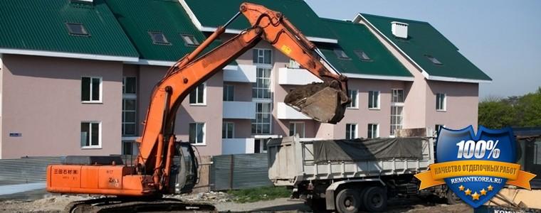 Когда необходим срочный ремонт квартиры