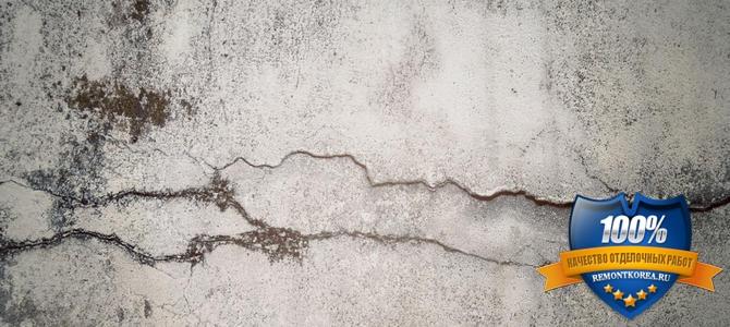 Ремонт трещин на стенах и потолках в квартире