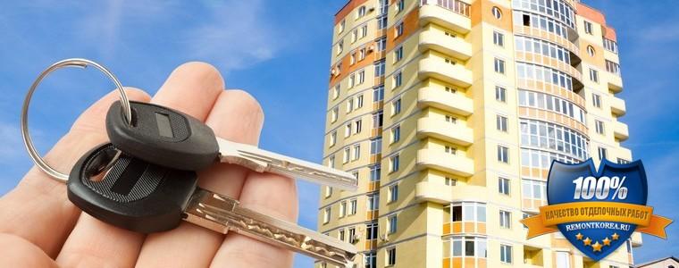 Советы по выбору квартир в новостройках города Владивостока