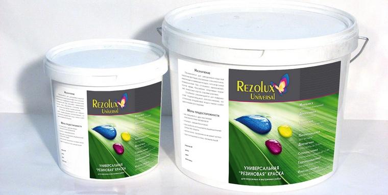 Резиновая краска - новый строительный материал