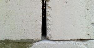 Экологические строительные материалы