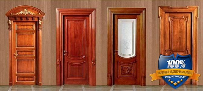 Двери из природного массива