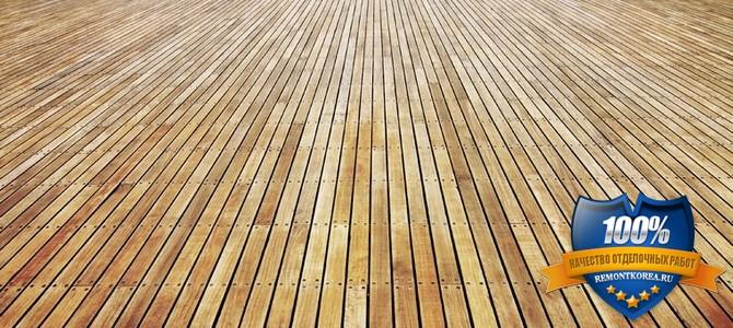 Ремонт деревянного пола