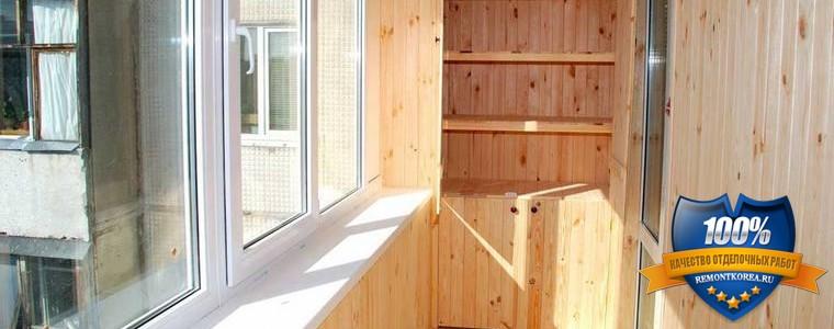 Утепляем балкон вагонкой