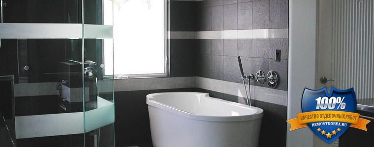 Модная и современная ванная комната