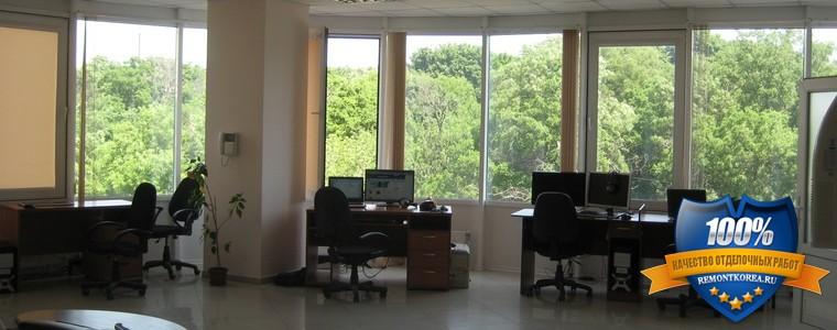 Ремонт офиса и советы от корейцев