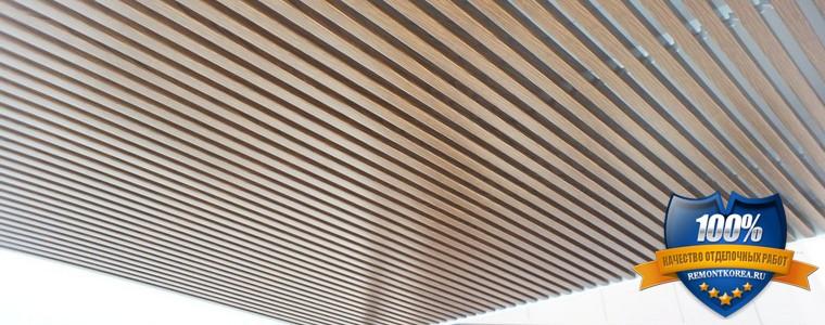 Реечный потолок под дерево в интерьере