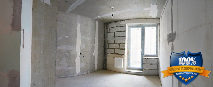 Когда необходим капитальный ремонт квартиры?