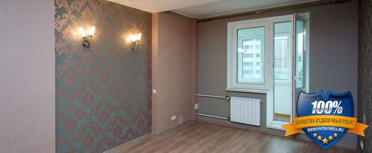 Ремонт квартиры красиво и недорого