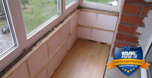 Утепление балкона выбираем материалы