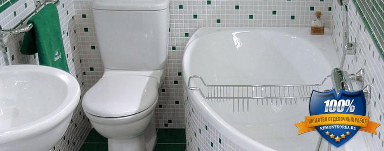 Ремонт ванной комнаты под ключ бюджетно и качественно в городе Владивостоке