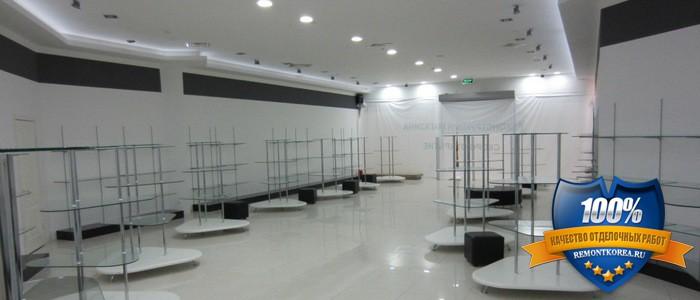 Компания «Ремонт квартир Владивосток» предлагает Вашему вниманию ремонт магазинов под ключ