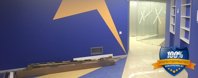 Ремонт офисов во Владивостоке