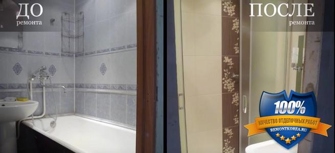 Делаем бюджетный ремонт ванной комнаты - Ремонт квартир Владивосток