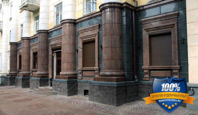 Отделка фасадов банков и административных учреждений во Владивостоке