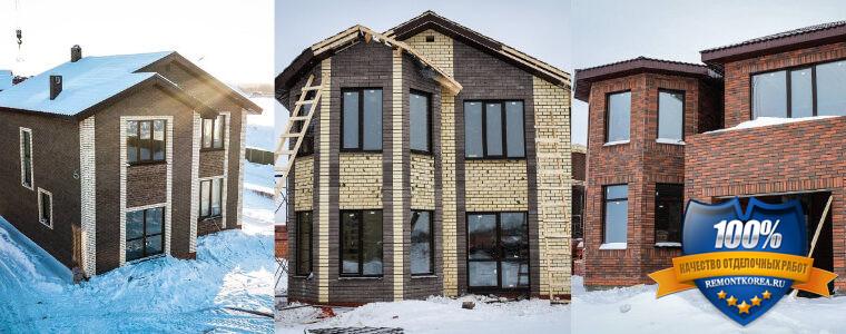 """Строительство малоэтажных домов от компании - """"Ремонт квартир Владивосток"""""""