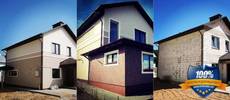 Утепление фасада дома любой сложности быстро, качественно во Владивостоке