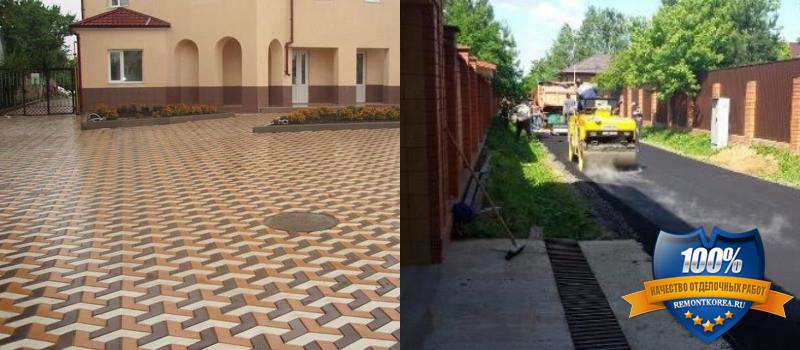 Тротуарная плитка или асфальт?